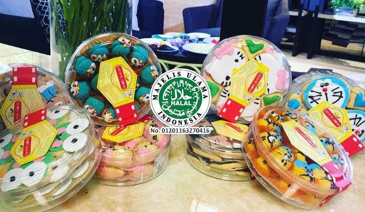cupreme cookies halal mui